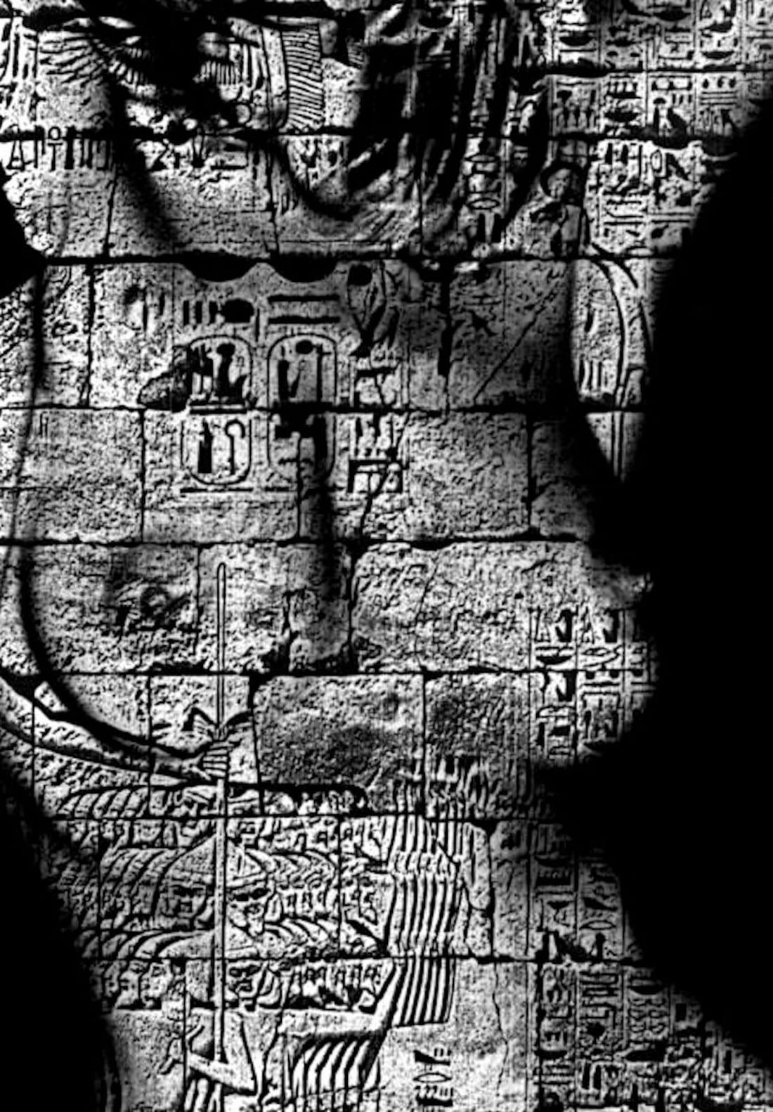 Egypt Nude – 16 x 20